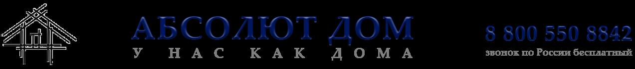 Квартиры в Кемерово посуточно